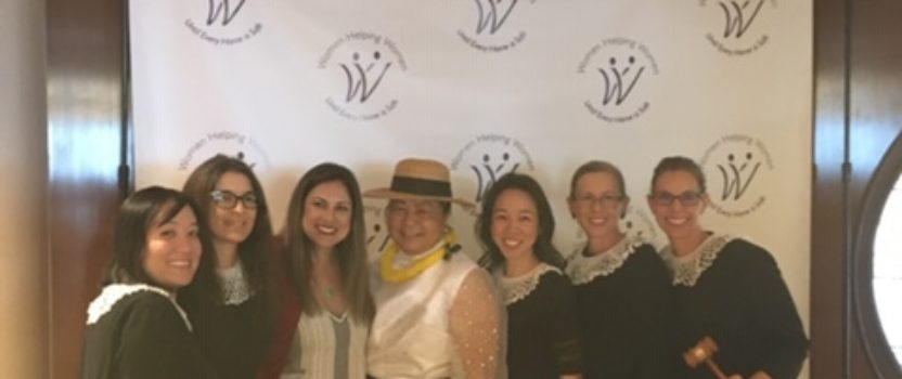 Women Helping Women's 23rd Annual Event Fundraiser